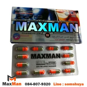 maxman4